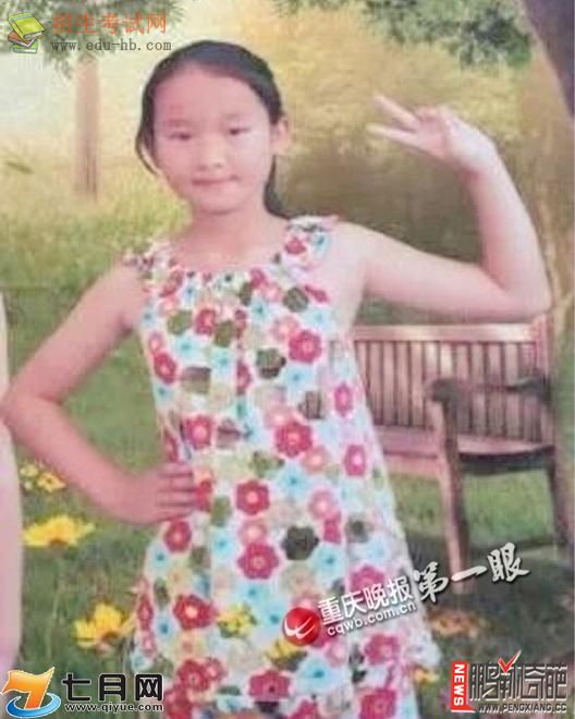 资讯生活【图】梁平新盛镇11岁小女孩胡某放学后失踪已遇害 嫌疑人仅15岁
