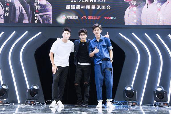 《最强男神》China Joy首次亮相 影游联动打造2017热血电竞第一剧