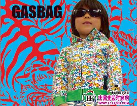 资讯生活GASBAG童装 做独立自强的大孩子