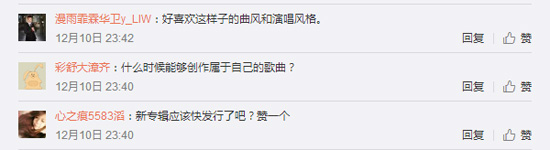 """Alex Hong是谁?同台张靓颖、王力宏 初登综艺陈明也为其""""抢饭碗"""""""