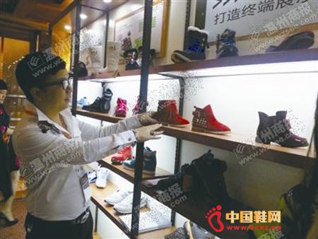 资讯生活十多家温州童鞋老板组团听股改