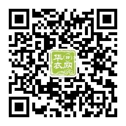 热烈祝贺蔓露卡广东省佛山市南海店开业大吉【热点生活】