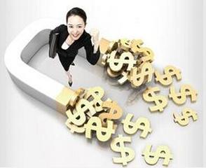 你具备银行信用贷款的资格吗【热点生活】